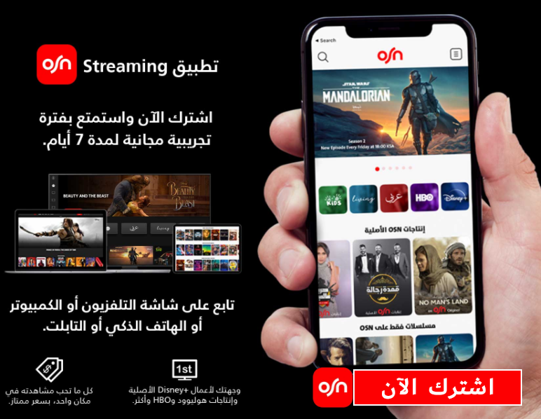 ads 1 top osn egypt